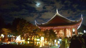 lanterne palais