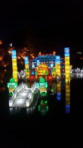 lanternes palais jardin botanique